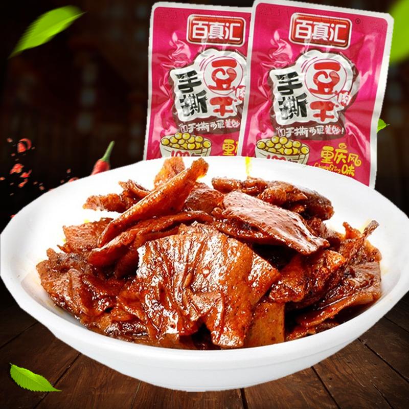 百真汇手撕豆干香辣味辣条素肉素牛肉小包装豆腐干萝卜散装零食品