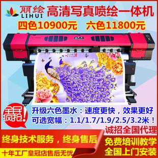 烫画XP60DX57头小大型喷绘 丽绘写真机高精度户外室内UV热转印柯式