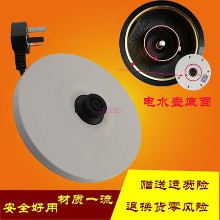 适用于九阳jiuyang电水壶K17--F21底座底盘烧水壶电源配件电热壶