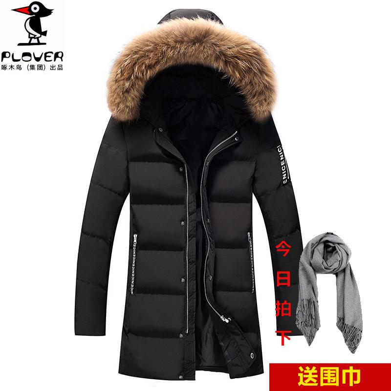 Plover2018冬季新款韩版棉衣服男装工装短款外套袄中长款加厚保暖
