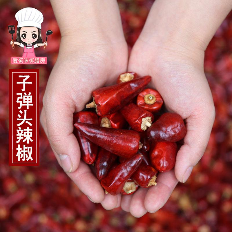 Aishu flavor Sichuan lantern pepper super flavor bullet hot pepper medium hot pepper hot pot seasoning 100g