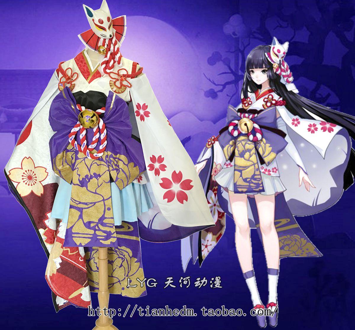 阴阳师cos 雪女cos服 雪女月见之樱cos 式神cosplay和服女装现货