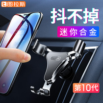 Car mobile phone bracket automobile navigation vehicle support outlet buckle type Gravity Universal Universal type support