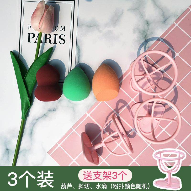 【3个装】 干湿两用葫芦海绵粉扑美妆蛋不吃粉彩妆化妆工具气垫rt