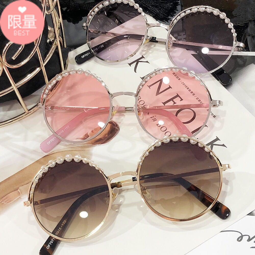 Star net red same pearl Transparent Pink Sunglasses Womens personality avant-garde round frame womens fashion glasses