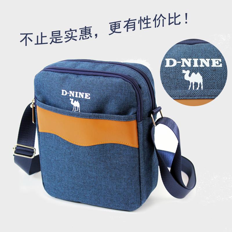 Спортивные мужские сумки Артикул 566665690729