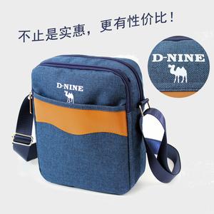 2019新款包包骆驼男士单肩包斜挎包时尚休闲运动包竖款男随身小包