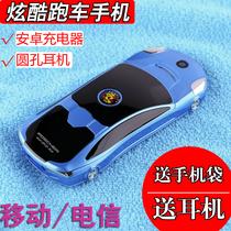 NewmindF8直板迷你袖珍跑车汽车手机电信男女中小学生儿童手机