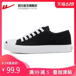 回力官方旗舰店 女鞋男鞋夏季新品帆布鞋休闲鞋跑步鞋 WXY-A947MJ
