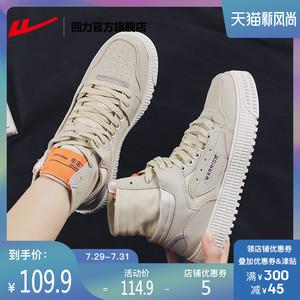 回力官方旗舰店2021年夏季女鞋男鞋高帮休闲鞋帆布鞋运动鞋子