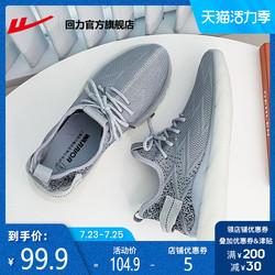 回力官方旗舰店男鞋网鞋男2021新款夏季透气薄款休闲运动鞋跑步鞋