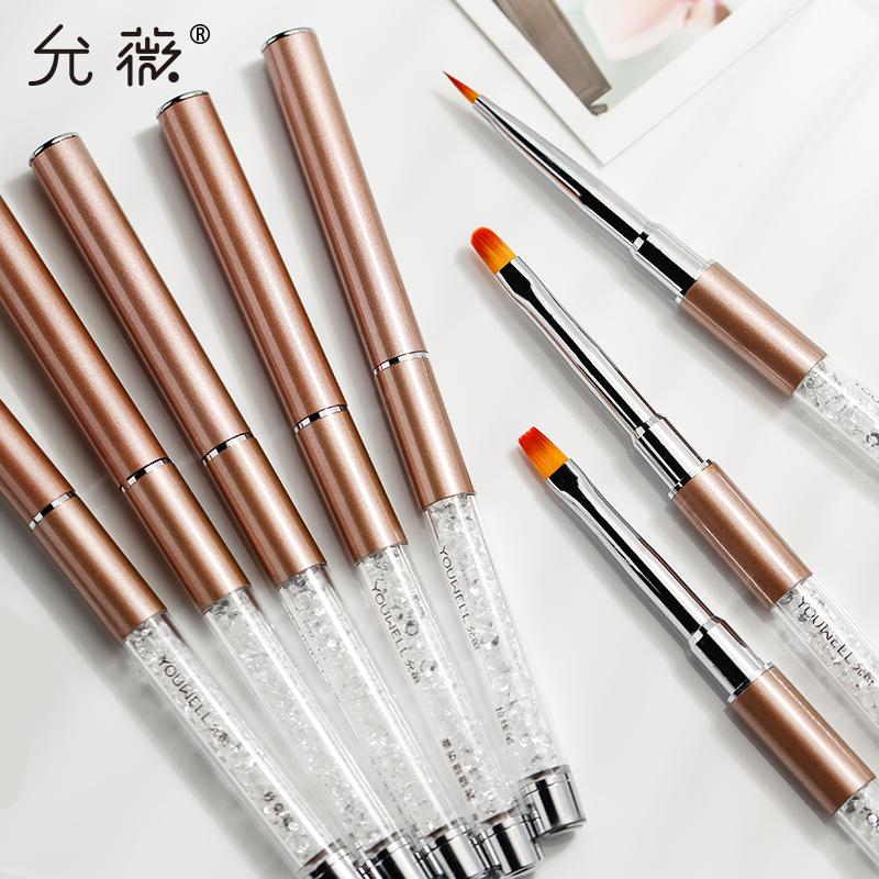 允薇美甲笔刷拉线笔光疗点钻笔工具雕花扇形彩绘笔水晶渐变笔一支