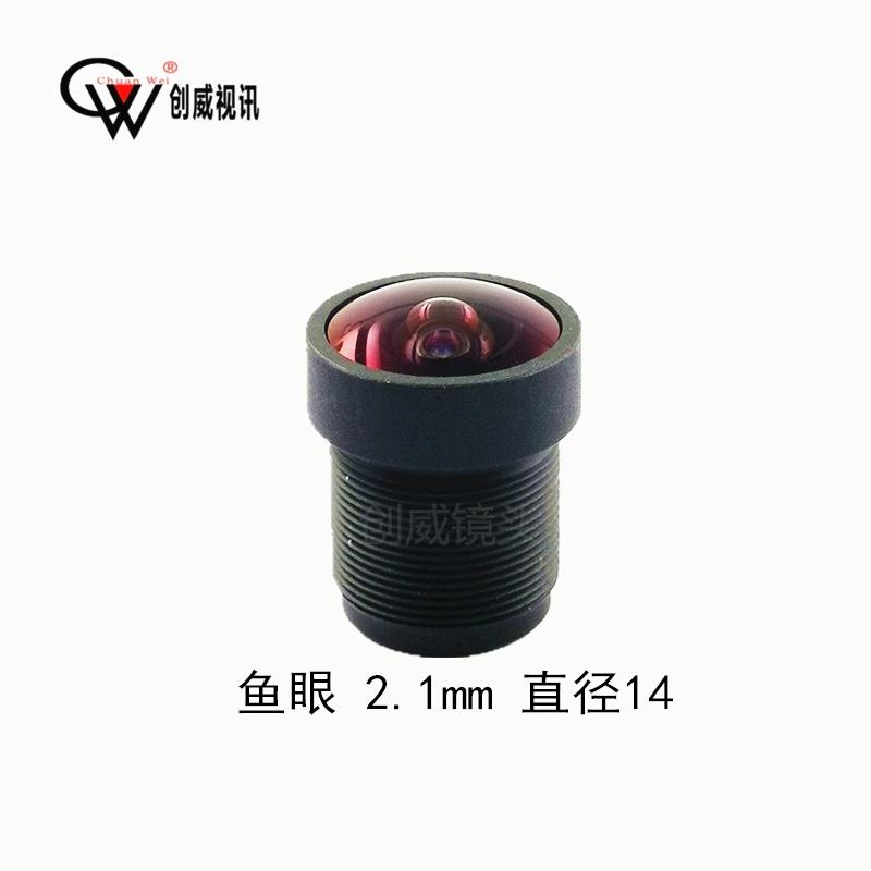 Оборудование для камер наблюдения Артикул 603109823575