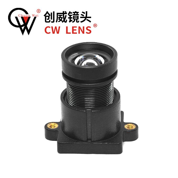Оборудование для камер наблюдения Артикул 602913994333