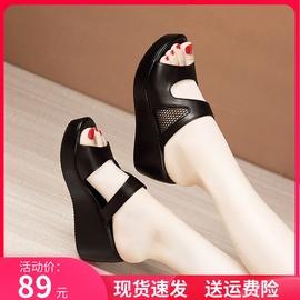 时尚外穿坡跟凉拖鞋女2021夏新款松糕厚底防水台镂空中跟鱼嘴拖鞋