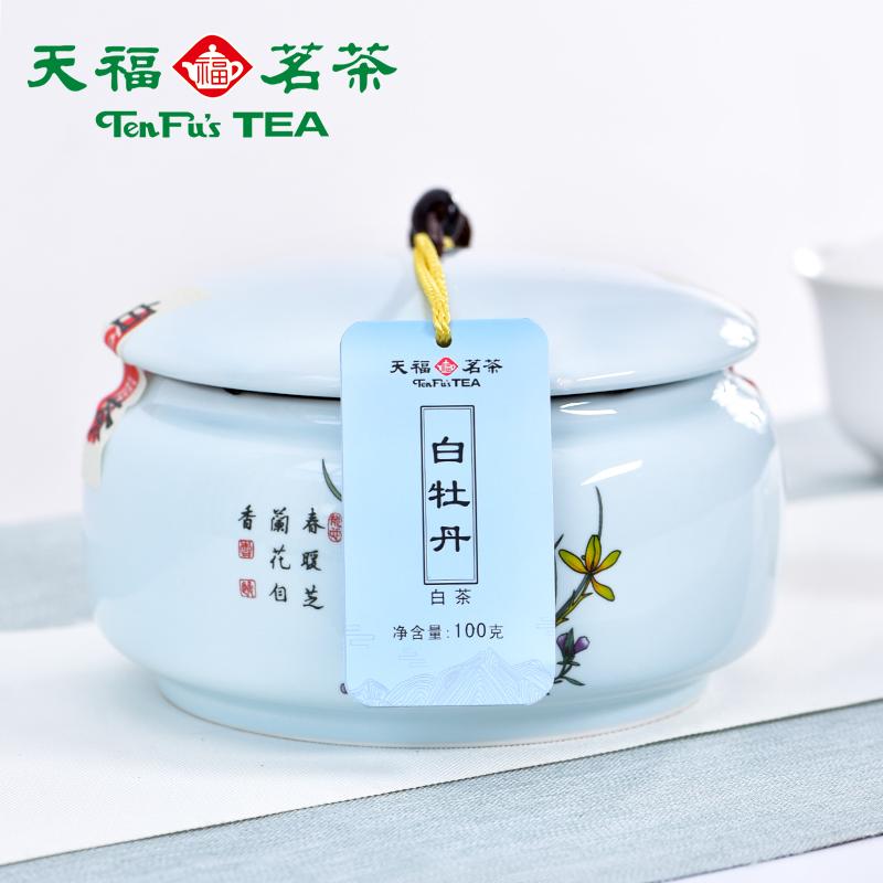 Чай Пай Му Тан Артикул 537160911901