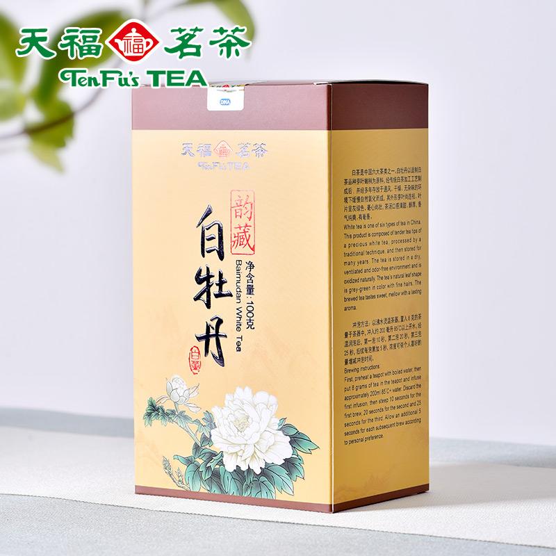 Чай Пай Му Тан Артикул 521283013278