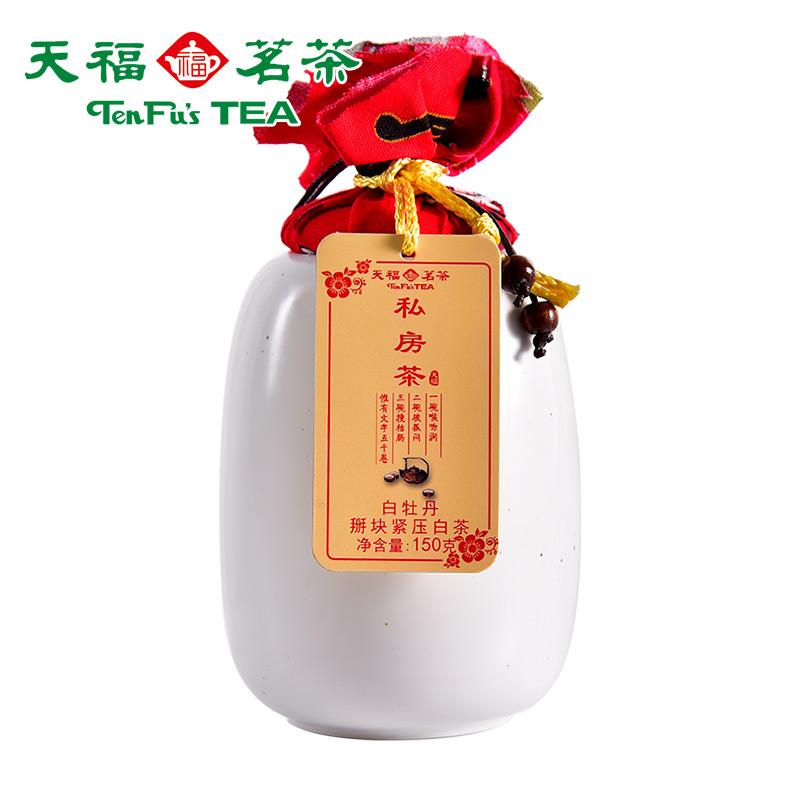 Чай Пай Му Тан Артикул 558845117238