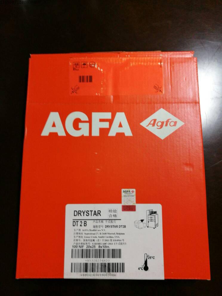 Agfa Belgian medical dry film dt2b (5302 / 5503 camera) red label