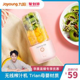 九阳榨汁机家用小型便携式水果电动榨汁杯果汁机迷你多功能炸果汁图片