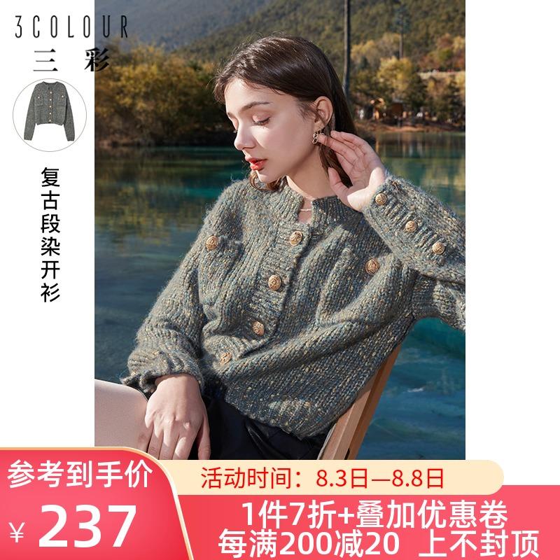 3colour三彩2021秋款新款短款针织衫开衫毛衫洋气宽松毛衣外套女