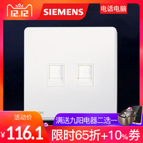 Ximen Switch Socket Intelligent Series Titanium Silver Panel two-bit telephone computer socket panel 86 wall plug