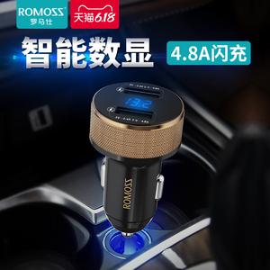 领3元券购买罗马仕手机快充usb转换车载充电器