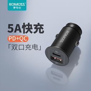 罗马仕车载充电器30W一拖二点烟器PD快充苹果手机汽车充转换插头
