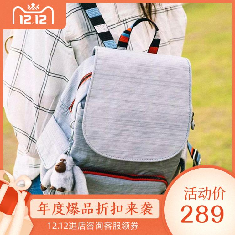 美国代购Kipling凯浦林休闲女包 新品时尚百搭双肩包书包k14275,可领取20元淘宝优惠券