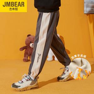 杰米熊 儿童德绒休闲裤子(110-160cm)券后24.9元起包邮