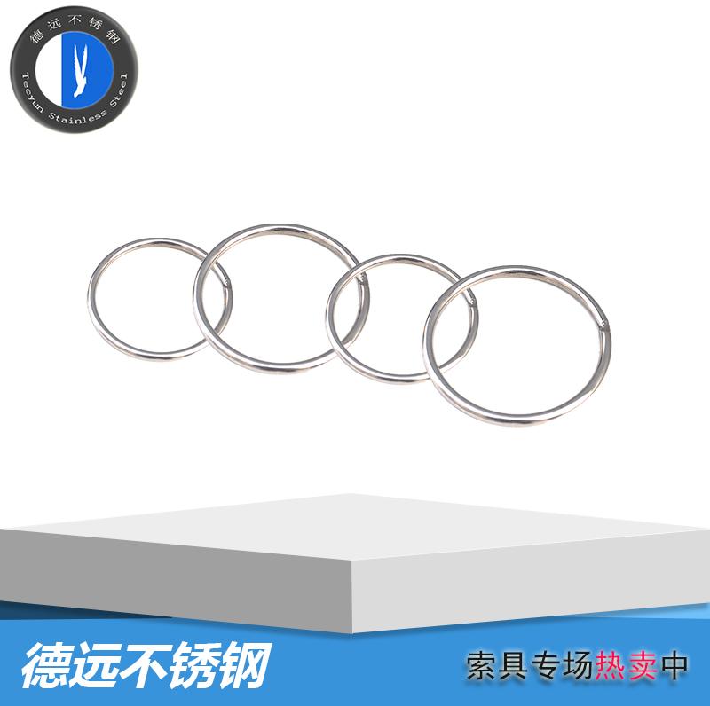 德远制造 不锈钢圆环 圆环 圆圈 焊接环 工业级 焊痕明显 规格全