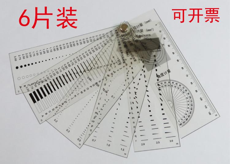 6 пакет 8 пакет 10 пакет грязный точка регулирование точка грязный карта филиппины лес правитель карта регулирование измерение инструмент отсутствие ловушка точка регулирование сравнение карта