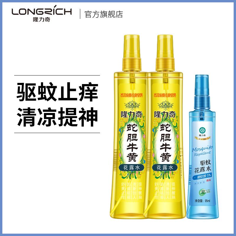 Защита от комаров Артикул 566966919816