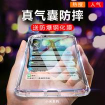 时尚网红男女款防摔全包CC9保护套液态硅胶cc9e手机壳小米cc9小米