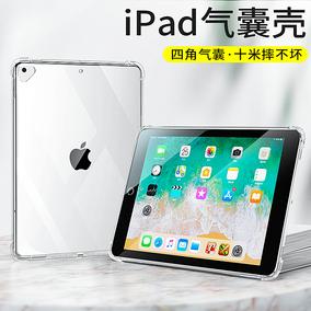 ipad 2019新款苹果pro11寸防保护套