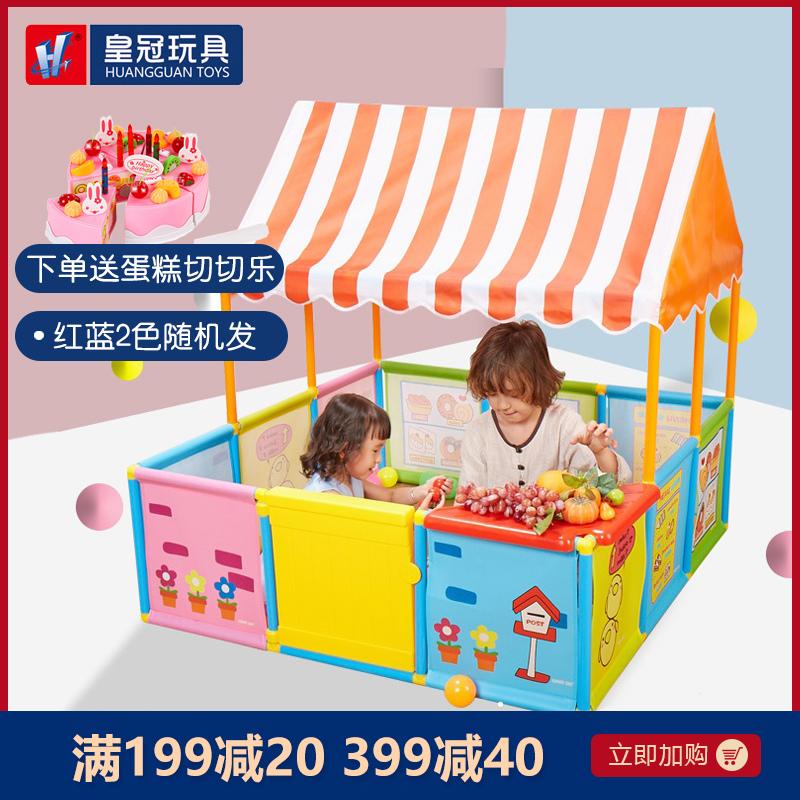 儿童室内围栏游戏屋