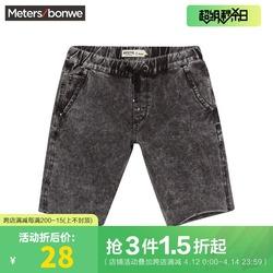 [3件1.5折起]美特斯邦威美特斯邦威牛仔短裤男夏装雪花五分裤潮