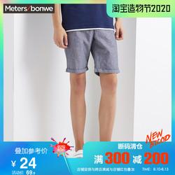 [300减200]美特斯邦威夏季潮流学生男色织花纱修身短裤