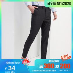 [300减200]美特斯邦威长裤男青少年色织格斯文修身长裤