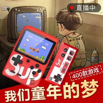 【520款游戏机】sup掌机怀旧fc街机