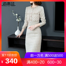 Haiqing blue autumn women 2018 new fashion long-sleeved tweed dress waist long ladies skirt 05659