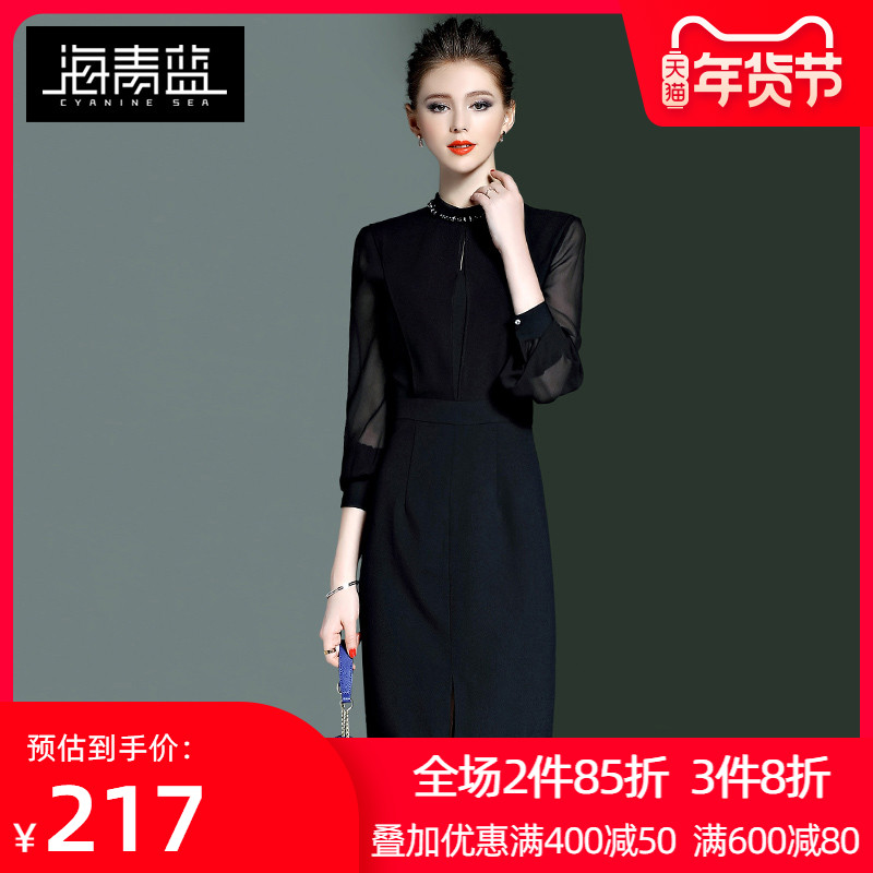 Haiqing blue 2020 autumn new solid color simple long-sleeved stand-up collar one-step skirt commuter temperament dress female 8393