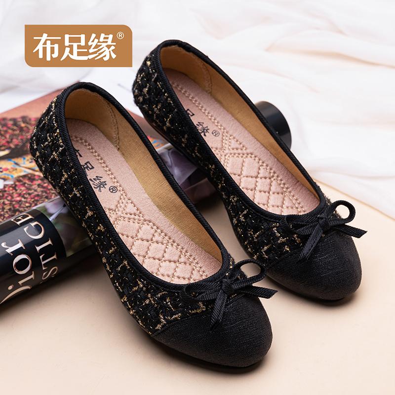 老北京布鞋女2021年夏季新款时尚平底软底舒适单鞋豆豆鞋薄款透气