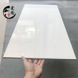 北欧亮光纯白超大墙砖400X800客厅厨房瓷砖走廊餐厅室内釉面瓷片图片