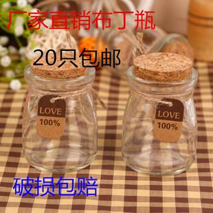 小號木塞布丁玻璃瓶子創意禮品瓶許願瓶漂流瓶幸運星瓶喜糖裝飾瓶