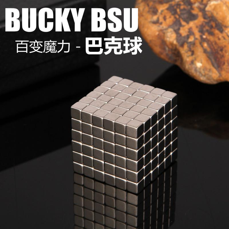 中國代購|中國批發-ibuy99|积木|巴克球方块5mm1000颗正方形魔方星八球磁铁吸铁石拼搭积木玩具