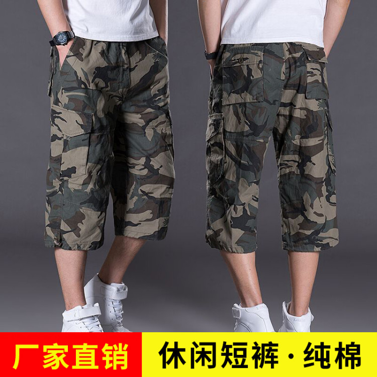 Summer Cotton Shorts mens Capris large camouflage pants loose fat casual straight Multi Pocket work clothes pants