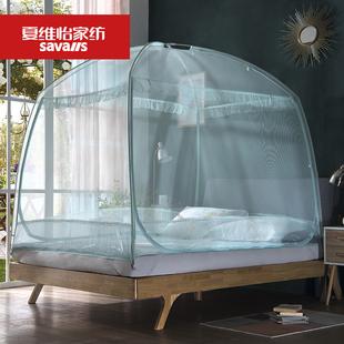 夏维怡蒙古包蚊帐三开门有底拉链加高1.2米1.5m1.8米床双人家用价格