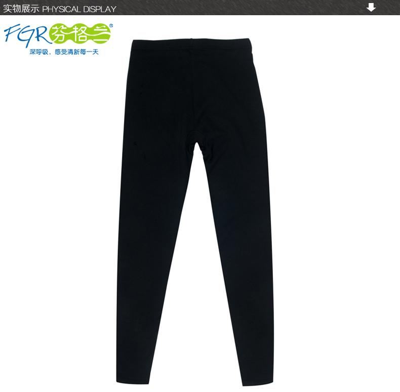 Pantalon collant jeunesse 3 3 pieds de long pantalon, 185 Hauteur peut porter,  en coton - Ref 752579 Image 2