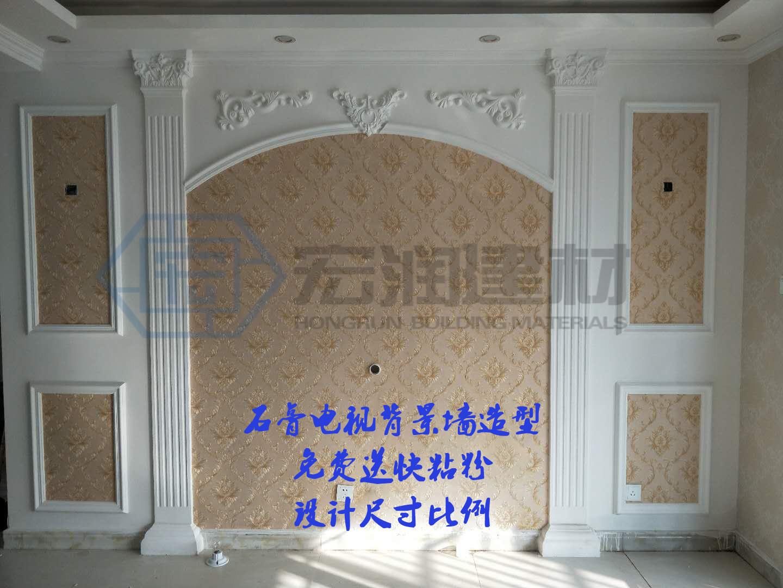 地中海风格欧式石膏雕花线条电视背景墙边框圆弧拱形罗马柱